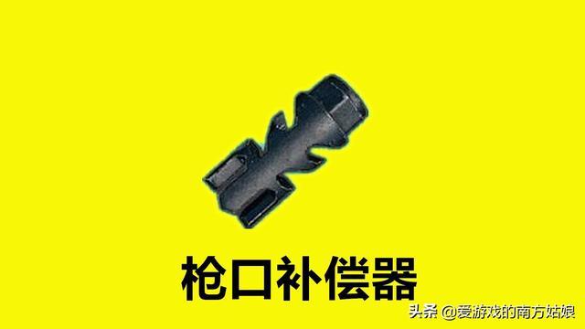 战争精英:M4没枪托有这几个配件它也很稳