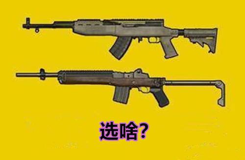 「战争精英脚本辅助」手游中的吃鸡狙击枪选择
